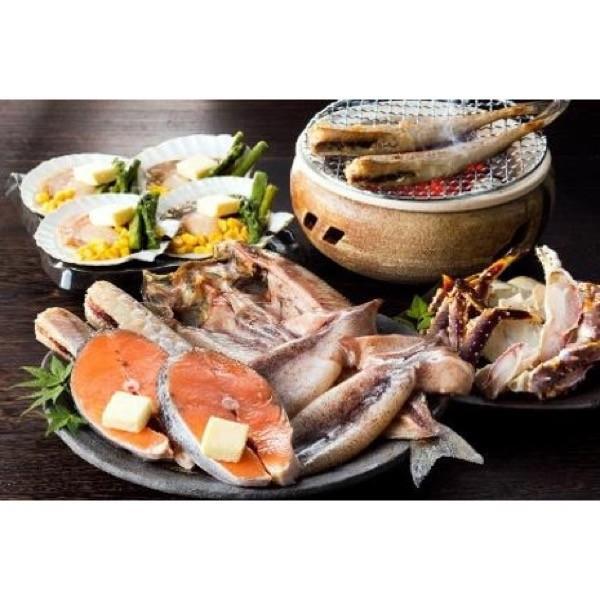 グルメ 北海道海鮮ろばた焼き 海の幸を食べ易く贅沢に詰め合わせ giftlink 02