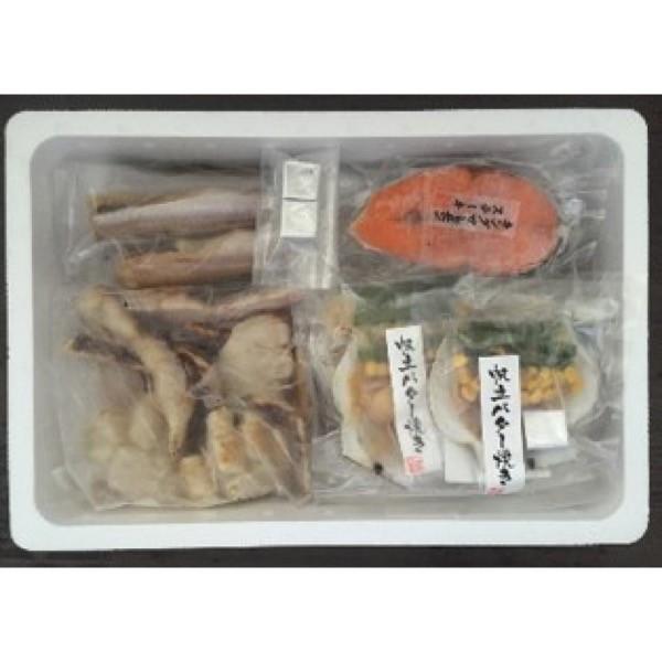 グルメ 北海道海鮮ろばた焼き 海の幸を食べ易く贅沢に詰め合わせ giftlink 03