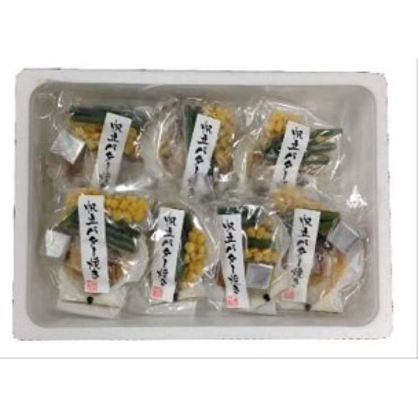 ホタテ ほたて 帆立バター焼き16食 北海道産|giftlink|03