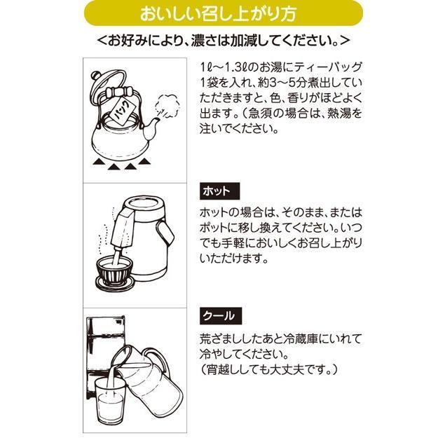 高千穂漢方研究所 発芽はとむぎ茶 業務用 88袋 高千穂漢方 発芽はとむぎ茶 ティーパック88袋入 厳選された原材料を使用しています。 お得パック|giftmiwa|06