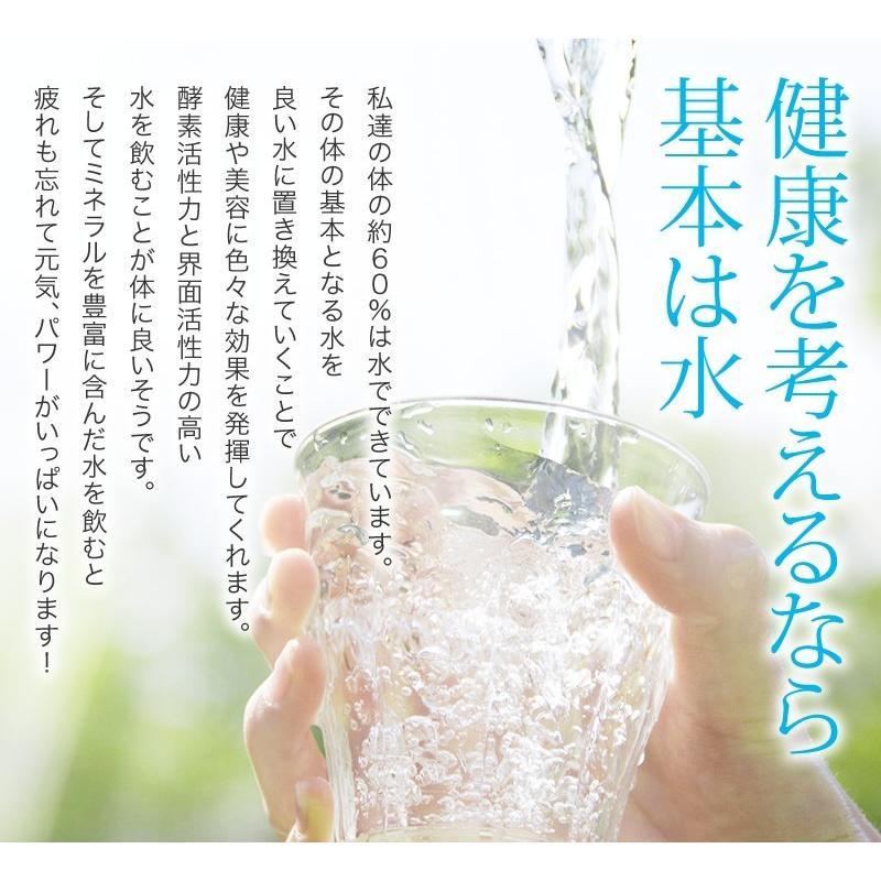 ゆの里温泉月のしずくミネラルウォーター2リットル×24本(4ケース)|giftmiwa|05