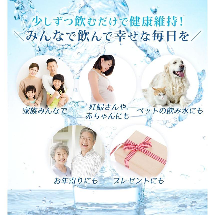ゆの里温泉月のしずくミネラルウォーター2リットル×24本(4ケース)|giftmiwa|08