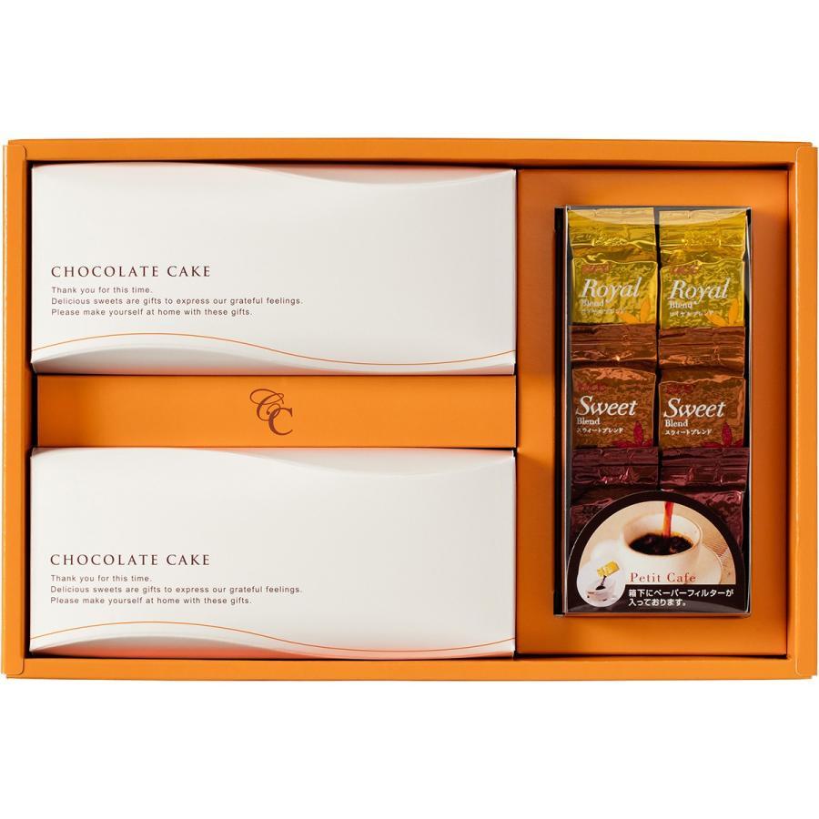 CCC チョコレートケーキ&コーヒー   お菓子 洋菓子 チョコレートケーキ コーヒー UCC 詰合せ ギフト 贈り物 贈答品 香典返し 法事引き出物 MORI ENTERPRISE giftnomori