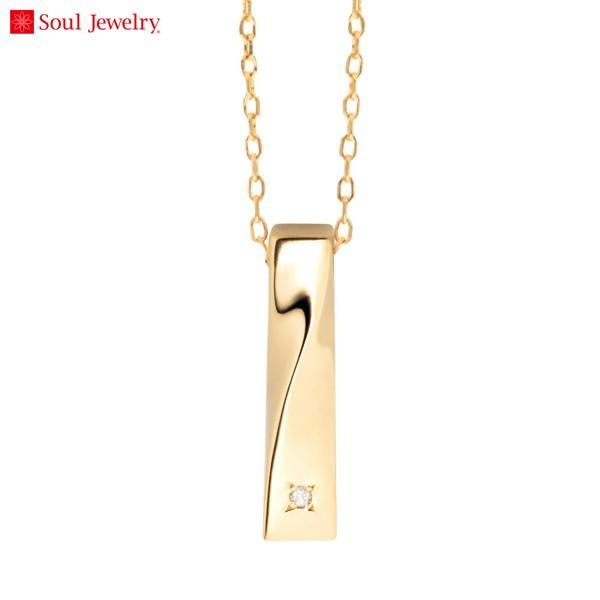遺骨ペンダント Soul Jewelry(ソウルジュエリー) ツイスト/K18(イエローゴールド)/ダイヤモンド/※予定納期約4〜5週間 | 手元供養 骨壺 納骨 遺骨|giftnomori