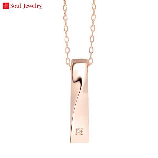遺骨ペンダント Soul Jewelry(ソウルジュエリー) ツイスト/K18(ローズゴールド)/ダイヤモンド/※予定納期約4〜5週間 | 手元供養 骨壺 納骨 遺骨|giftnomori