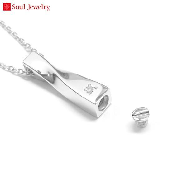 遺骨ペンダント Soul Jewelry(ソウルジュエリー) ツイスト/K18(ローズゴールド)/ダイヤモンド/※予定納期約4〜5週間 | 手元供養 骨壺 納骨 遺骨|giftnomori|02