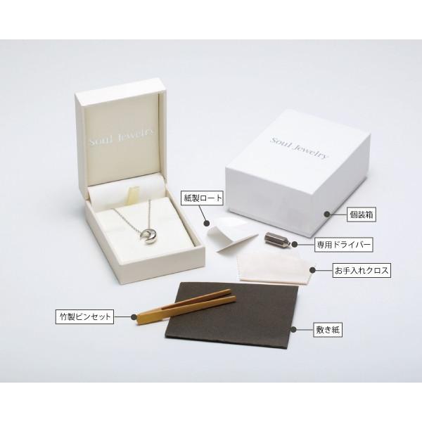 遺骨ペンダント Soul Jewelry(ソウルジュエリー) ツイスト/K18(ローズゴールド)/ダイヤモンド/※予定納期約4〜5週間 | 手元供養 骨壺 納骨 遺骨|giftnomori|03