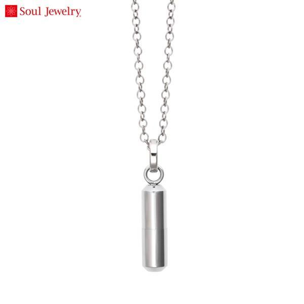 遺骨ペンダント Soul Jewelry(ソウルジュエリー) スクロール(プレーン)/ステンレス316L/メンズ | 手元供養 骨壺 納骨 遺骨 ペンダント アクセサリー|giftnomori