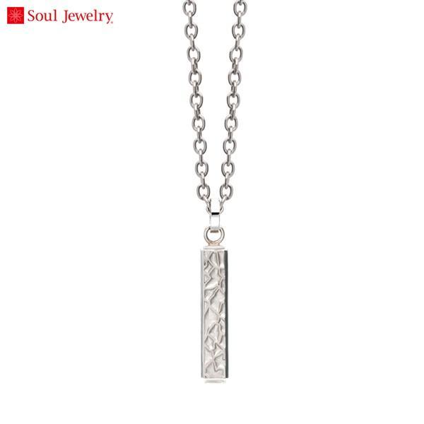 遺骨ペンダント Soul Jewelry(ソウルジュエリー) ハンマードスティック(プレーン)/ステンレス316L/レディース | 手元供養 骨壺 納骨 遺骨|giftnomori