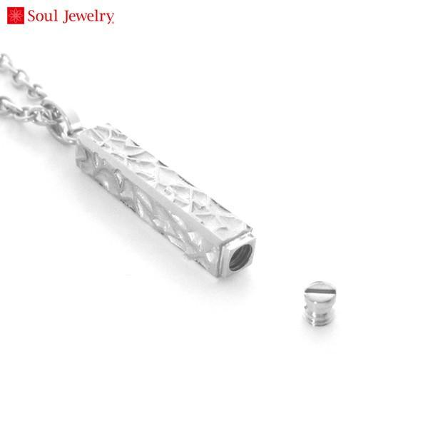 遺骨ペンダント Soul Jewelry(ソウルジュエリー) ハンマードスティック(プレーン)/ステンレス316L/レディース | 手元供養 骨壺 納骨 遺骨|giftnomori|02