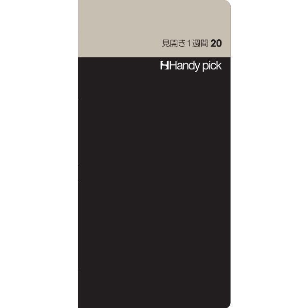 ダイゴー C5109  Handy pick <LARGE> 見開き1週間20|giftnomura