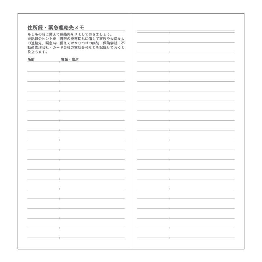 ダイゴー 2022年1月始まり E1013  月曜日始まり アポイントダイアリー 手帳レッド 1ヶ月横罫|giftnomura|06