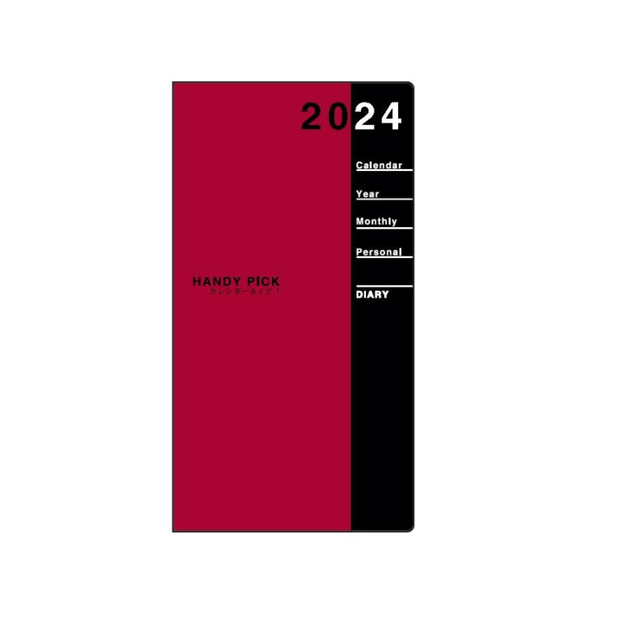 ダイゴー 2022年1月始まり ハンディピック Handy pick スモールサイズ 1ヶ月ブロック 薄型 エンジ E1085 giftnomura
