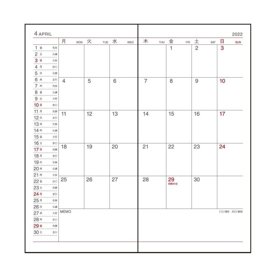 ダイゴー 2022年1月始まり ハンディピック Handy pick スモールサイズ 1ヶ月ブロック 薄型 エンジ E1085 giftnomura 02