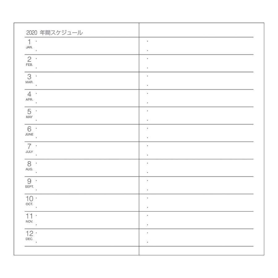 ダイゴー 2022年1月始まり ハンディピック Handy pick スモールサイズ 1ヶ月ブロック 薄型 エンジ E1085 giftnomura 03