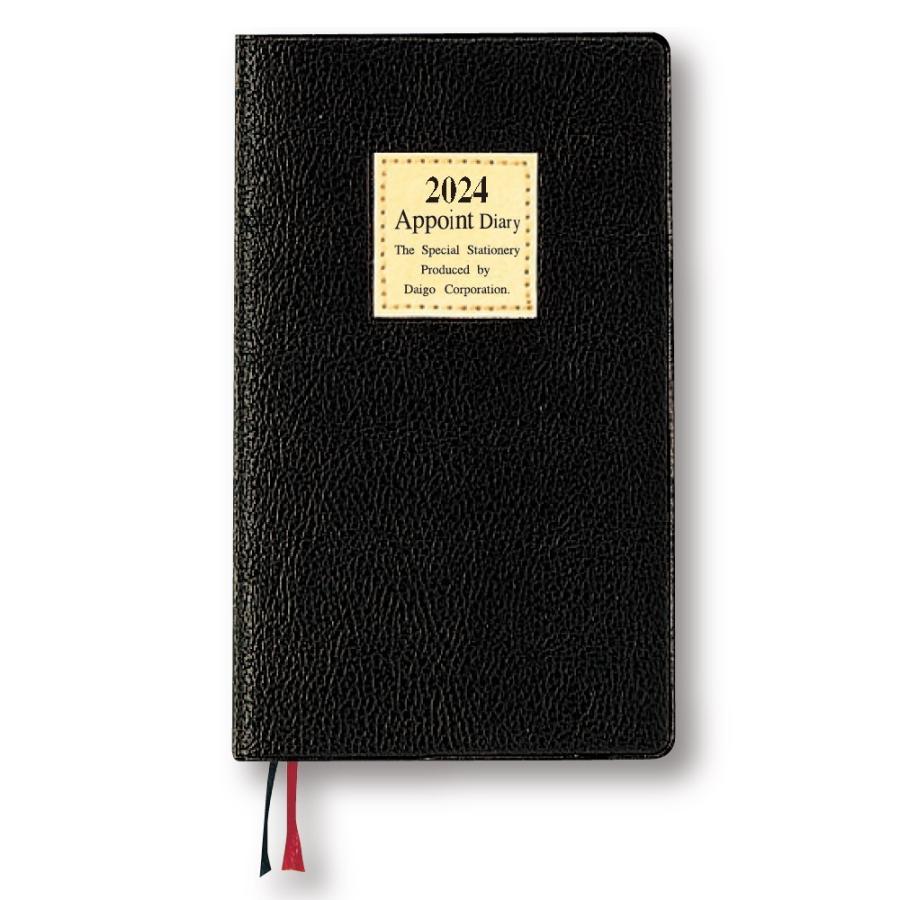 ダイゴー 2022年1月始まり E1300  月曜日始まり アポイントダイアリー 手帳ブラック 1週間+横罫 giftnomura