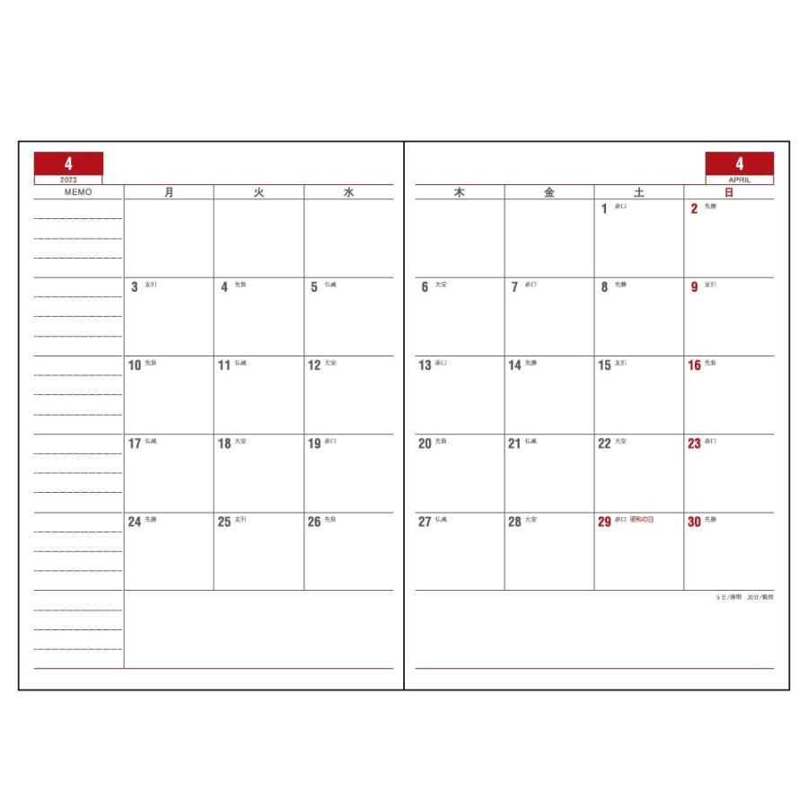 ダイゴー 2021年9月始まり Appoint デスク 1週間+横罫 A5 ブラック E1748|giftnomura|02