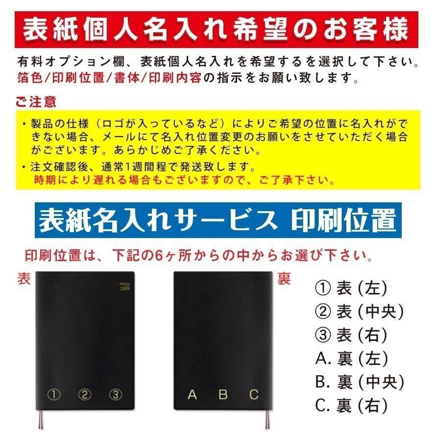 ダイゴー 2021年9月始まり Appoint デスク 1週間+横罫 A5 ブラック E1748|giftnomura|04