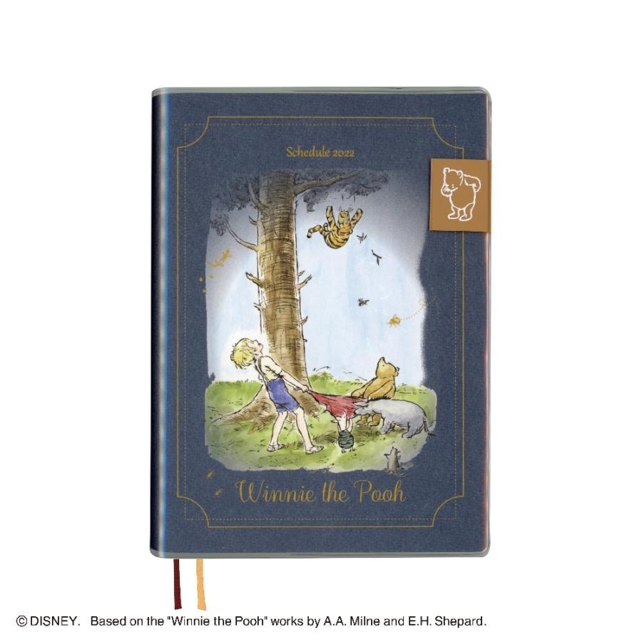ダイゴー 2022年1月始まり ディズニー Disney Diary B6 マンスリー プー ブルー E6181|giftnomura
