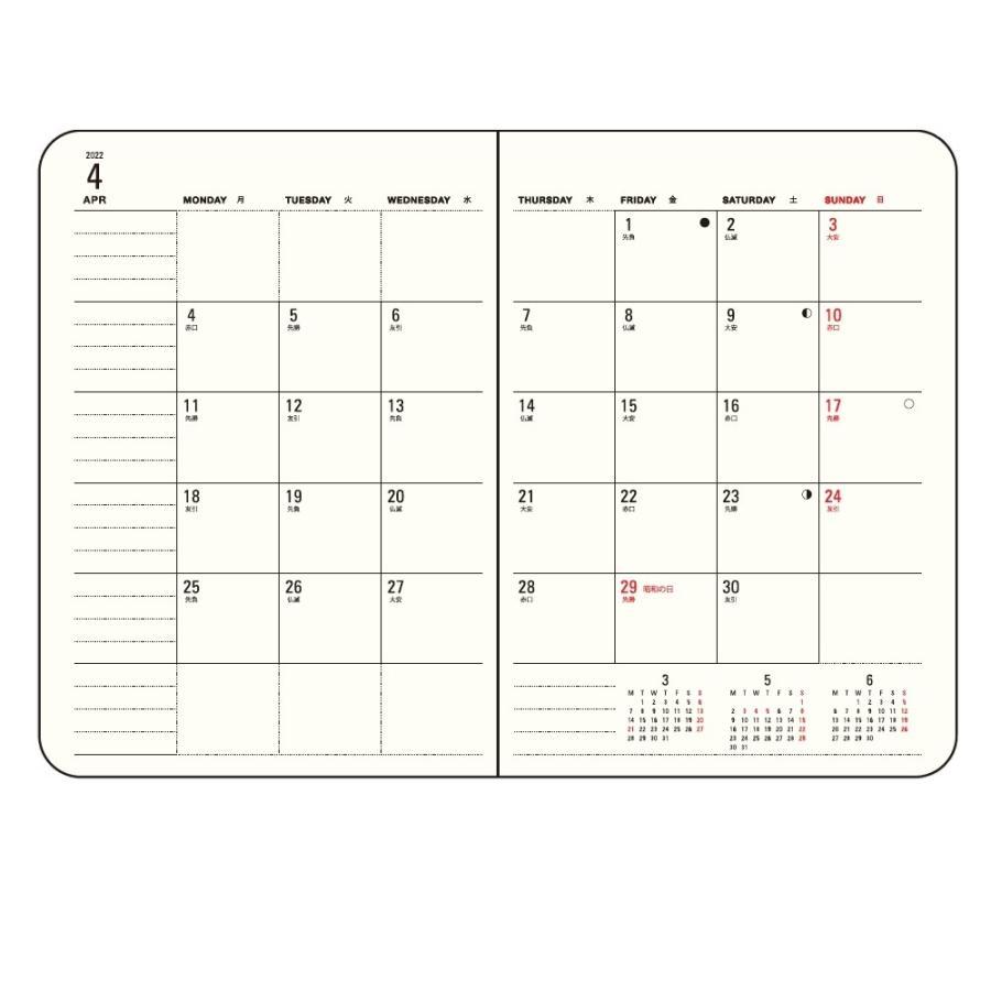 ダイゴー 2022年1月始まり E7422  月曜日始まり ミルダイアリー A6ピンク 見開き1週間|giftnomura|02