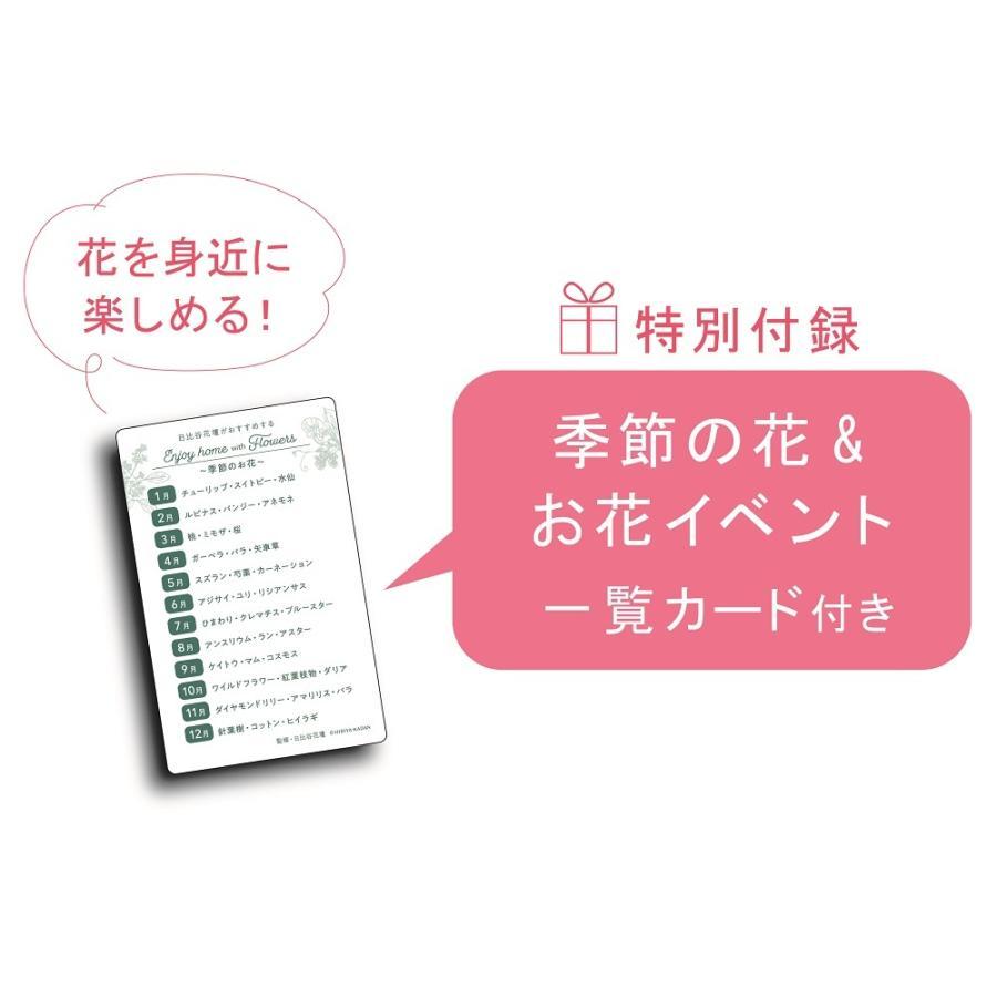 ダイゴー 2022年1月始まり ミル MILL E7592 マネジメント BLOOM B6 ピンク giftnomura 04