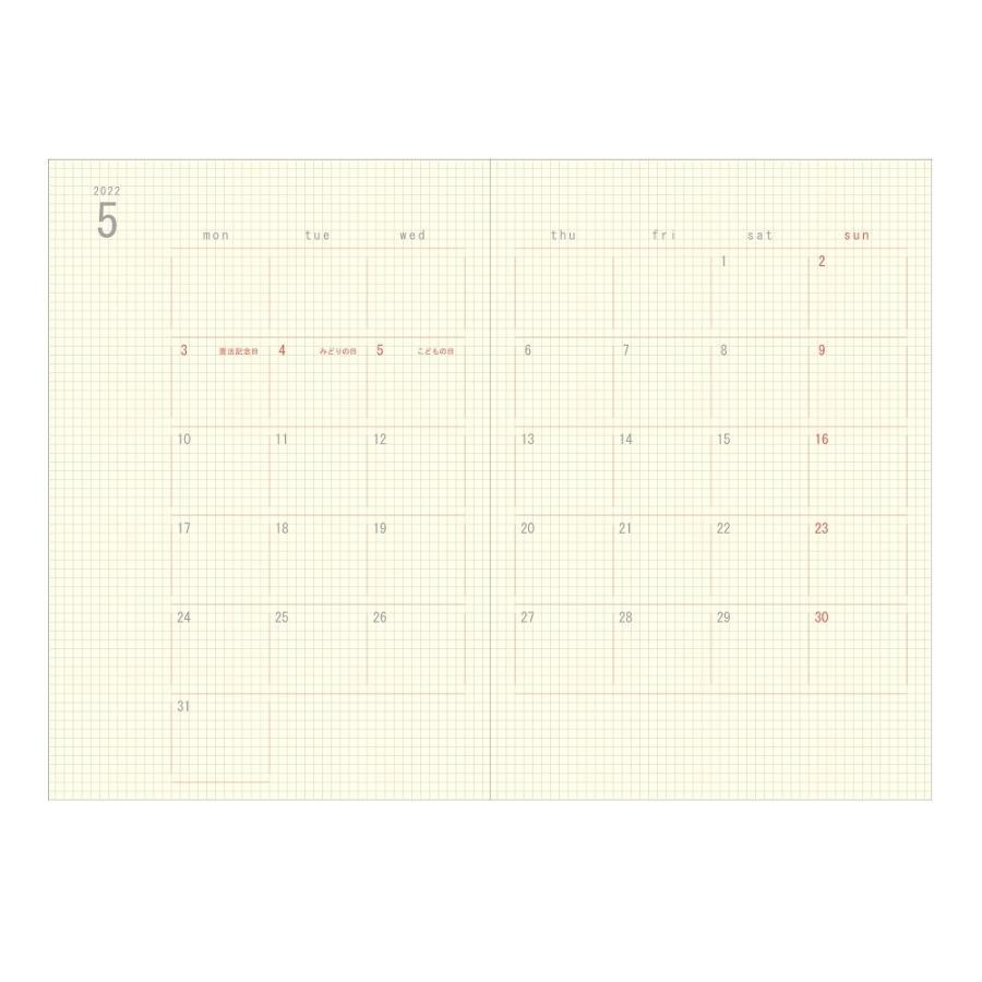 ダイゴー 2022年1月始まり E8093  月曜日始まり isshoni. A5ブラック 1ヶ月ブロック|giftnomura|02