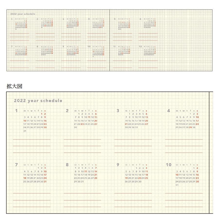 ダイゴー 2022年1月始まり isshoni. ノートブック 13インチ対応 グレー E8096|giftnomura|02