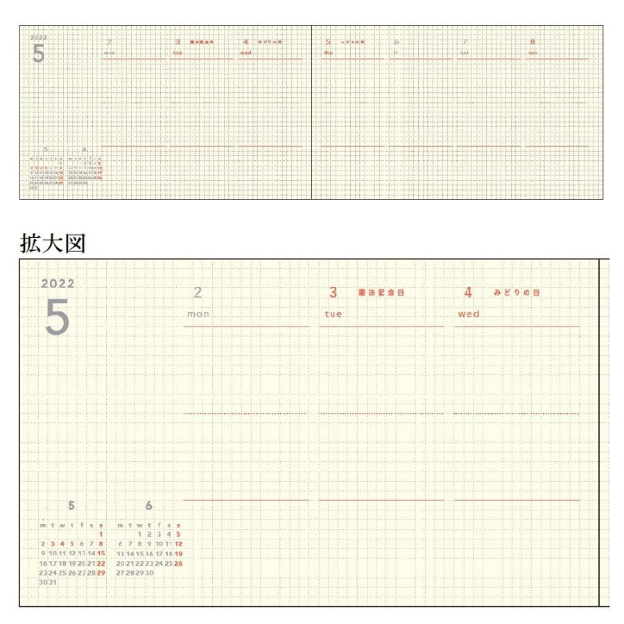 ダイゴー 2022年1月始まり isshoni. ノートブック 13インチ対応 グレー E8096|giftnomura|04