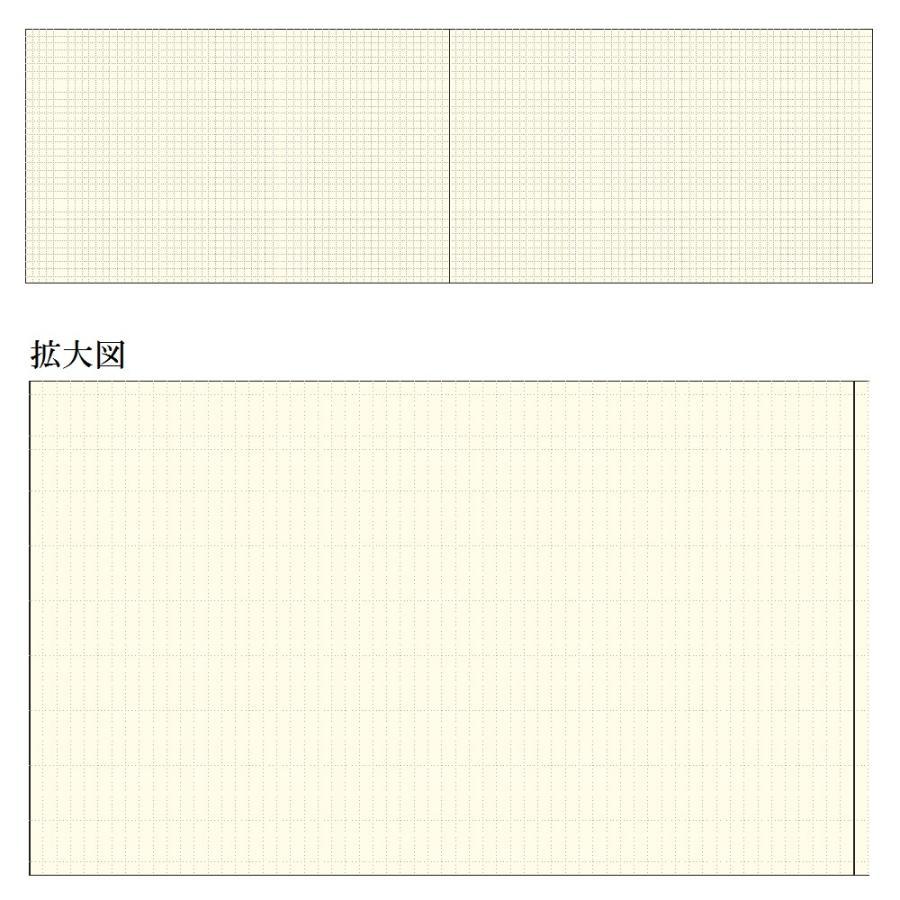 ダイゴー 2022年1月始まり isshoni. ノートブック 13インチ対応 グレー E8096|giftnomura|05