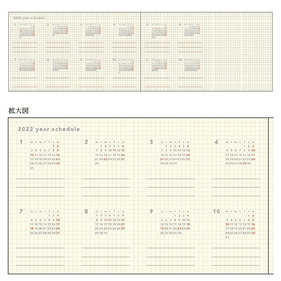 ダイゴー 2022年1月始まり isshoni. ノートブック 13インチ対応 ブラック E8097|giftnomura|02