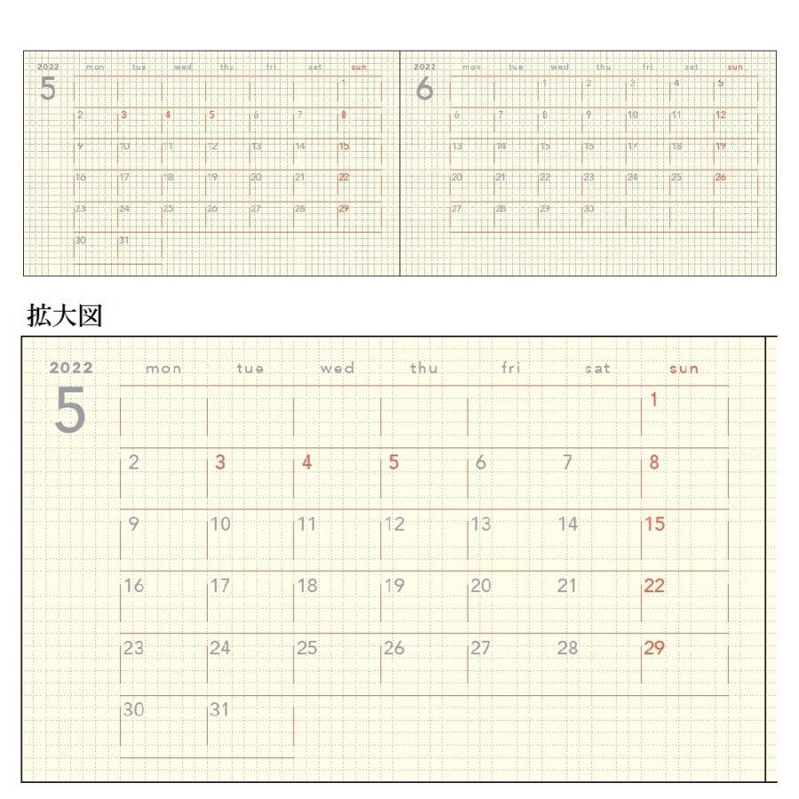 ダイゴー 2022年1月始まり isshoni. ノートブック 13インチ対応 ブラック E8097|giftnomura|03