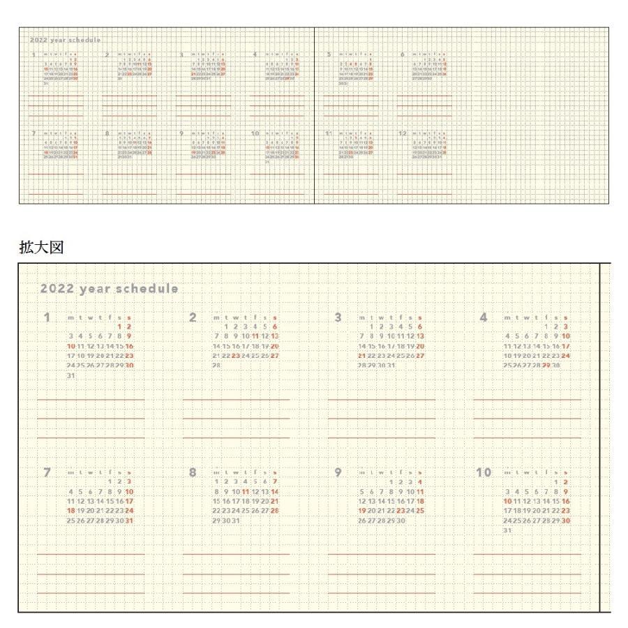 ダイゴー 2022年1月始まり isshoni. ノートブック 15インチ対応 グレー E8098 giftnomura 02