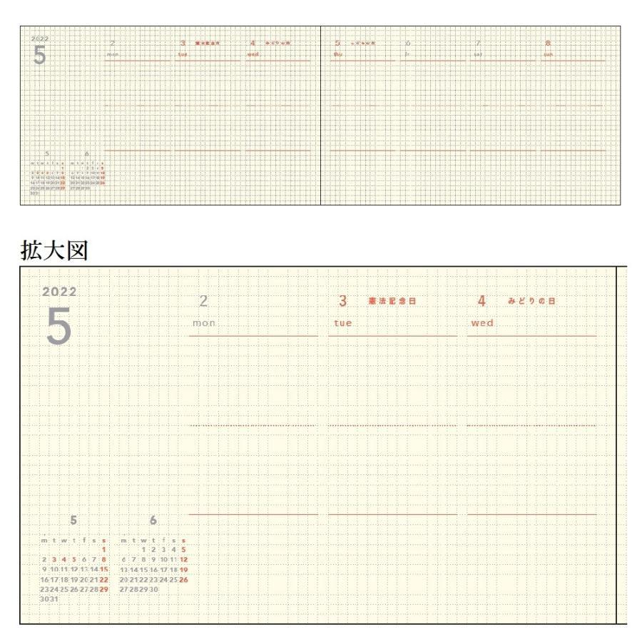 ダイゴー 2022年1月始まり isshoni. ノートブック 15インチ対応 グレー E8098 giftnomura 04