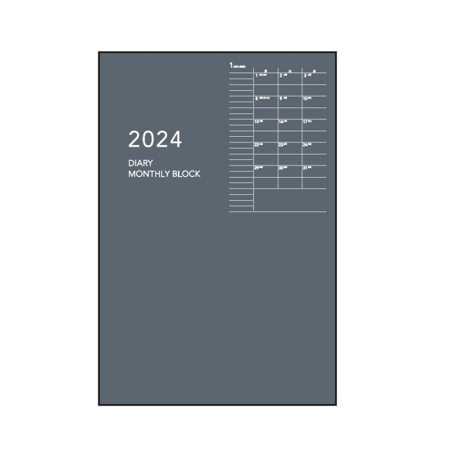 ダイゴー 2022年1月始まり E8146  月曜日始まり アポイントダイアリー A6グレー 1ヶ月ブロック|giftnomura