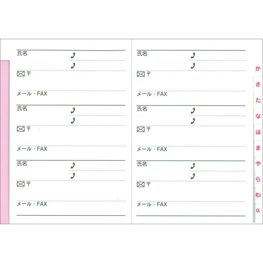 アドレス帳 手帳 ビジネス ダイゴー G6937  大きく書けるアドレス レッド giftnomura 02