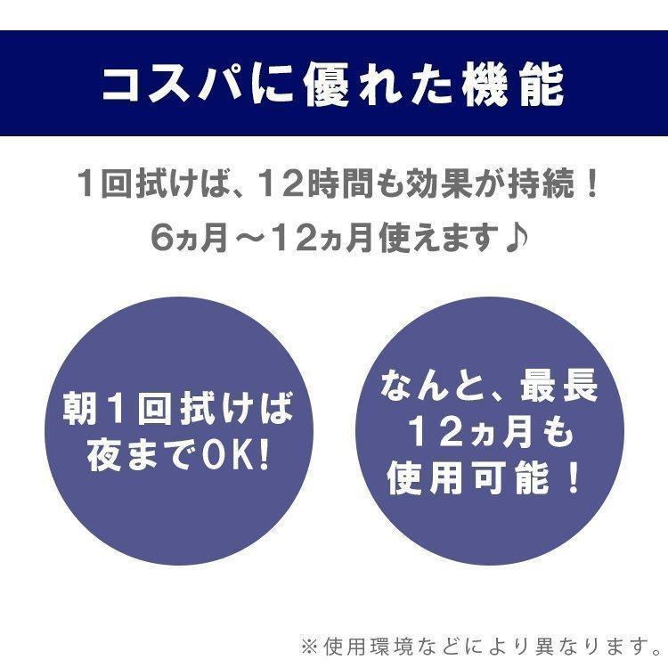 【全国送料無料 メール便発送】Safety くもり止めメガネクロス 1枚入り giftnomura 03