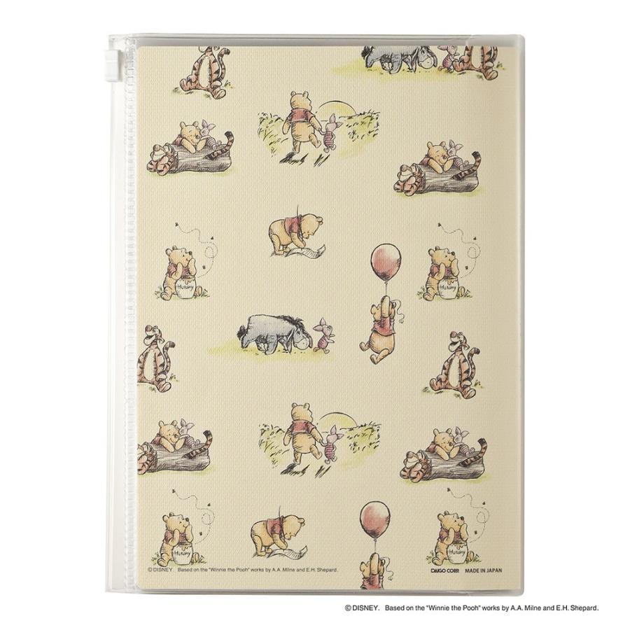 ダイゴー ディズニー家計簿 A5 プーさん/パターン J2123|giftnomura|02