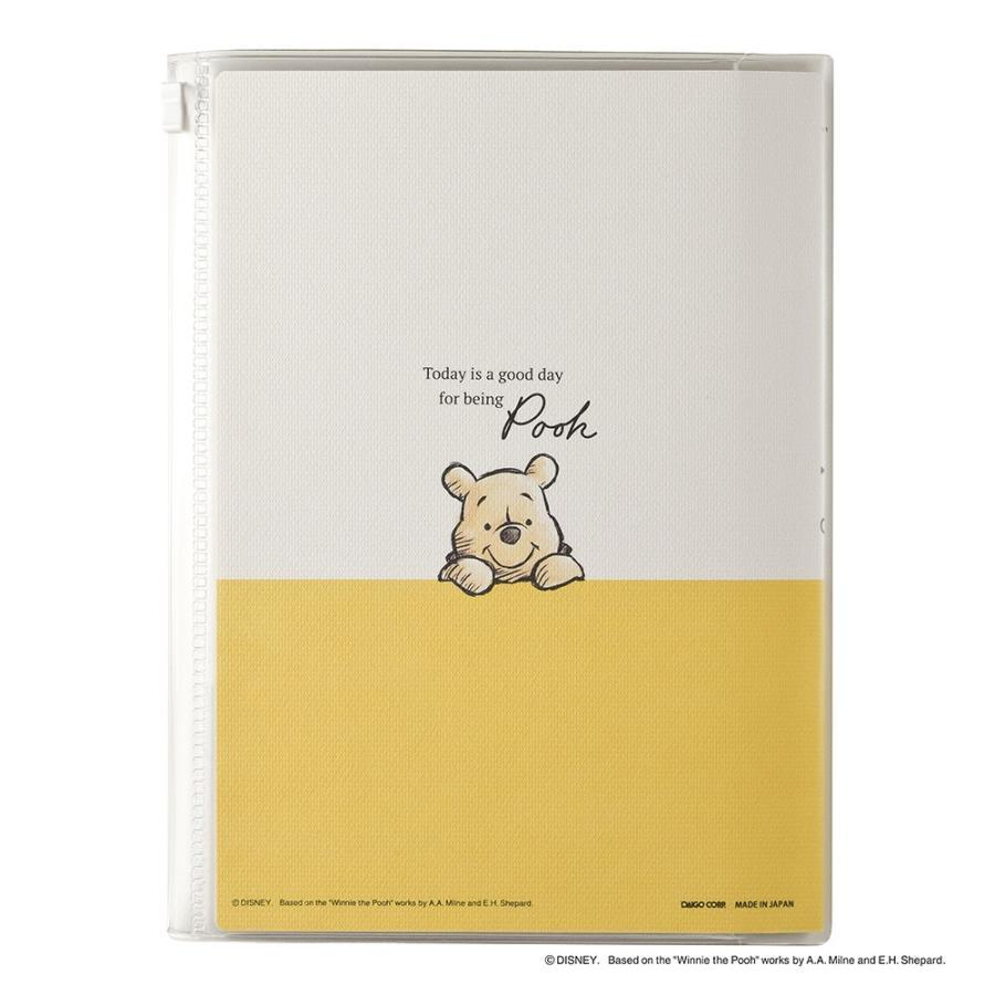 ダイゴー ディズニー家計簿 A5 プーさん/蜂蜜 J2125|giftnomura|02