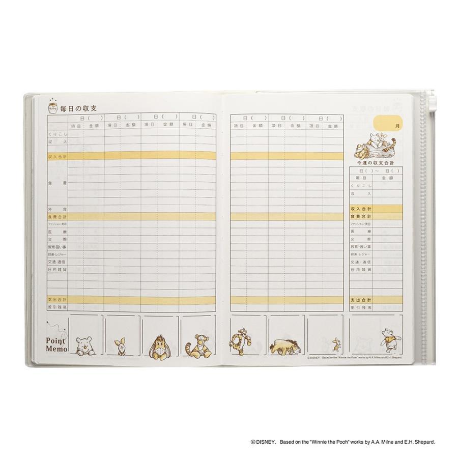 ダイゴー ディズニー家計簿 A5 プーさん/蜂蜜 J2125|giftnomura|03