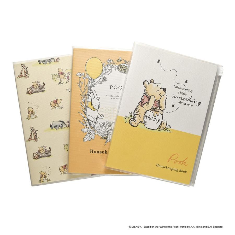 ダイゴー ディズニー家計簿 A5 プーさん/蜂蜜 J2125|giftnomura|05