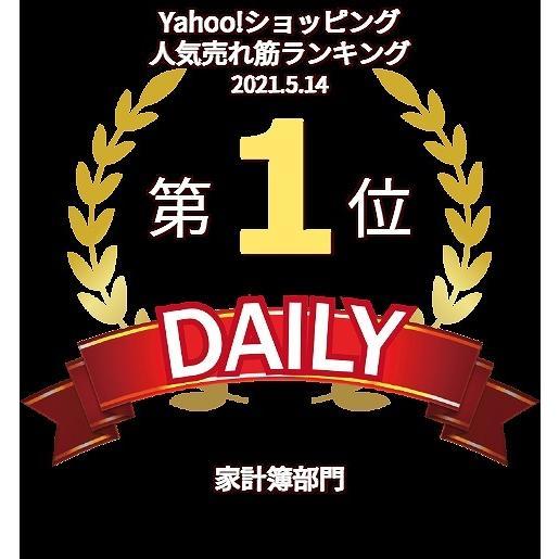 ダイゴー ディズニー家計簿 A5 プーさん/蜂蜜 J2125|giftnomura|06