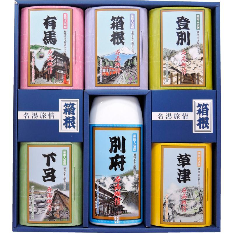 名湯旅情 薬用入浴剤ギフトセット  MSN-30 (L5163-529)|giftnomura