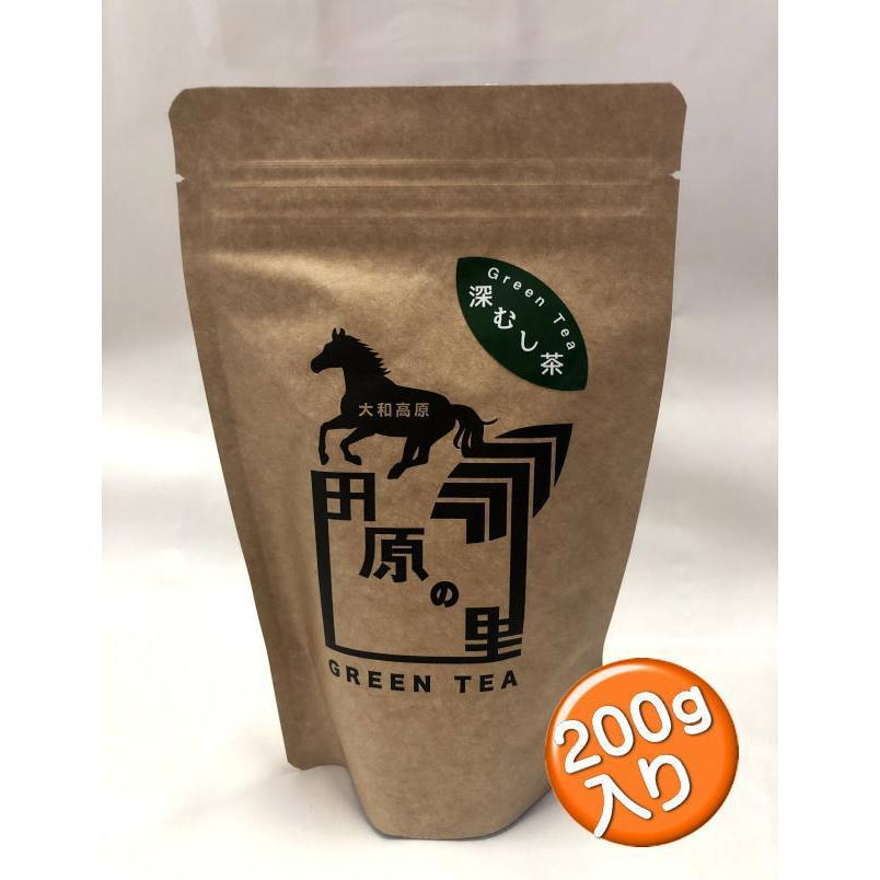 ゆたか農園 奈良県大和高原 大和茶 田原の里 深むし茶 200g|giftnomura