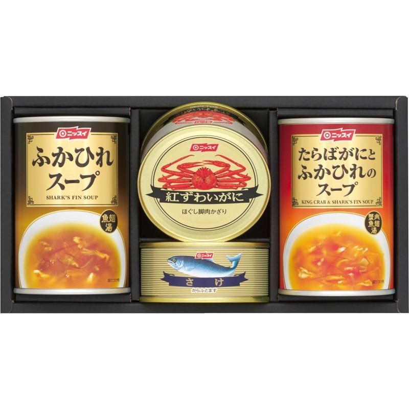 【お中元】 ニッスイ 缶詰・スープ缶詰ギフトセット  FS-30|giftnomura