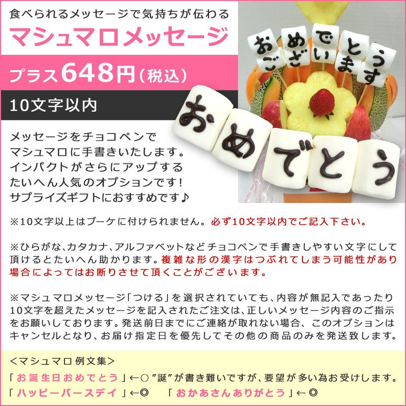 ハロウィン 秋 果物 ギフト サプライズプレゼント インスタ映え ハッピーキッズ バースデーケーキ プレゼント カットフルーツ盛り合わせ 送料無料 hp giftpark 16