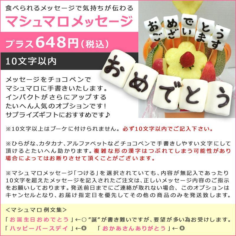 ハロウィン 生花付きフルーツブーケ メロンフラワー花プラス 誕生日 プレゼント フルーツ盛合せ 果物 出産祝いギフト 送料無料 hp giftpark 15