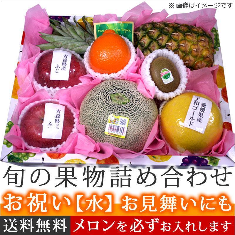 果物 ギフト 詰め合わせ 果物詰め合わせ 水 誕生日 バースデー プレゼント ハロウィン フルーツ盛り合わせ 送料無料 kt giftpark