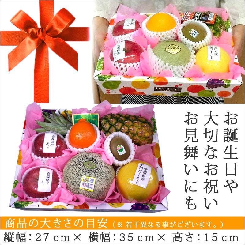 果物 ギフト 詰め合わせ 果物詰め合わせ 水 誕生日 バースデー プレゼント ハロウィン フルーツ盛り合わせ 送料無料 kt giftpark 03
