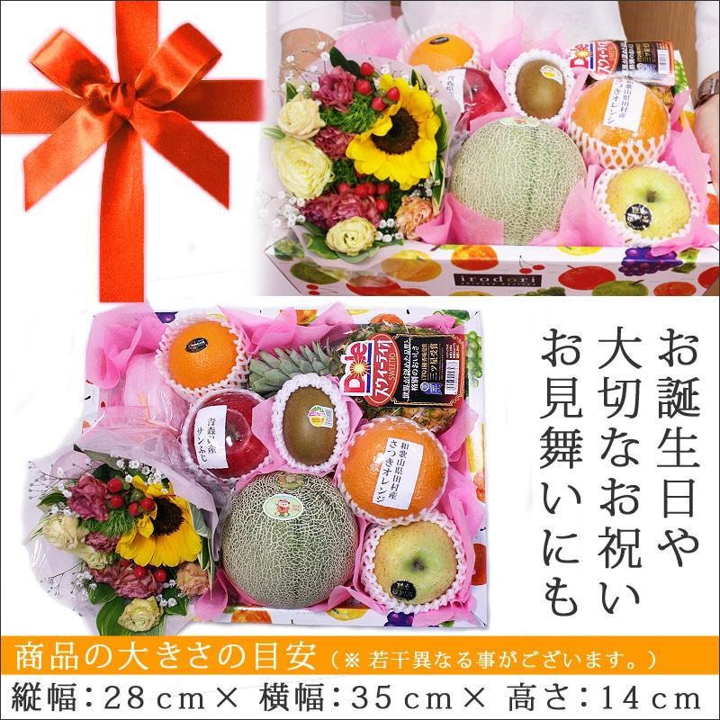 ギフト 果物 詰め合わせ 生花付き 空 フルーツギフト フラワーギフト ハロウィン フルーツ盛り合わせ 花束 送料無料 kt giftpark 02