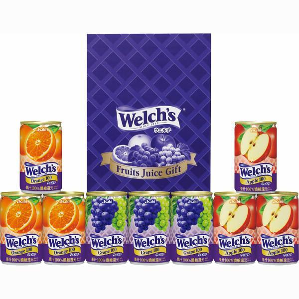 ジュース ギフト ウェルチ 100%果汁ギフト ジュース W10 内祝 御祝 引出物|giftshop-sanko